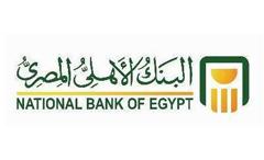 فروع البنك الاهلي المصري