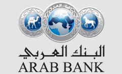 البنك العربى