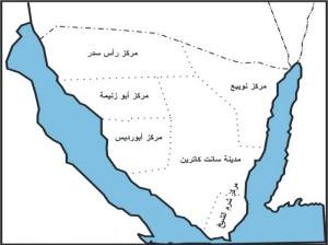 خريطة محافظة جنوب سيناء الادارية